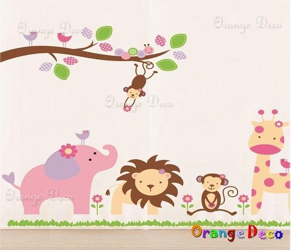 壁貼【橘果設計】粉紅象 DIY組合壁貼/牆貼/壁紙/客廳臥室浴室幼稚園室內設計裝潢
