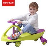 扭扭車兒童溜溜車萬向輪女寶寶1-3歲男嬰幼兒搖擺車妞妞車  范思蓮恩HM