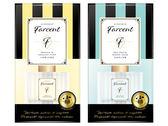 Farcent香水室內擴香120ml (共兩款)◆四季百貨◆
