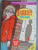 【書寶二手書T6/原文小說_NBY】Harriet Spies Again