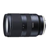 【震博】TAMRON 28-75mm f2.8 Di III RXD 變焦鏡頭 (E接環;公司貨) A036