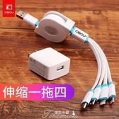 充電器萬能型多功能充電器數據線一拖三手機充電頭多頭通用2.1a 提卡米蘇