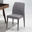 【森可家居】吉恩布餐椅 7ZX888-5 灰色 無印風 北歐風