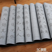 字帖練毛筆字字帖水寫書法布套裝初學者入門臨摹仿宣紙加厚蘭3C 優購