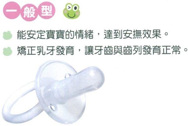 DOOBY大眼蛙 全矽膠 一般型安撫奶嘴 (0~36個月) D-2748