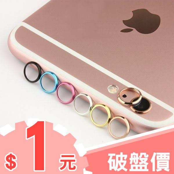 【R】 破盤價 只要一元 iphone 6s 玫瑰金 鏡頭保護圈 ROSE GOLD 鏡頭圈 iphone 6s plus 攝像頭環