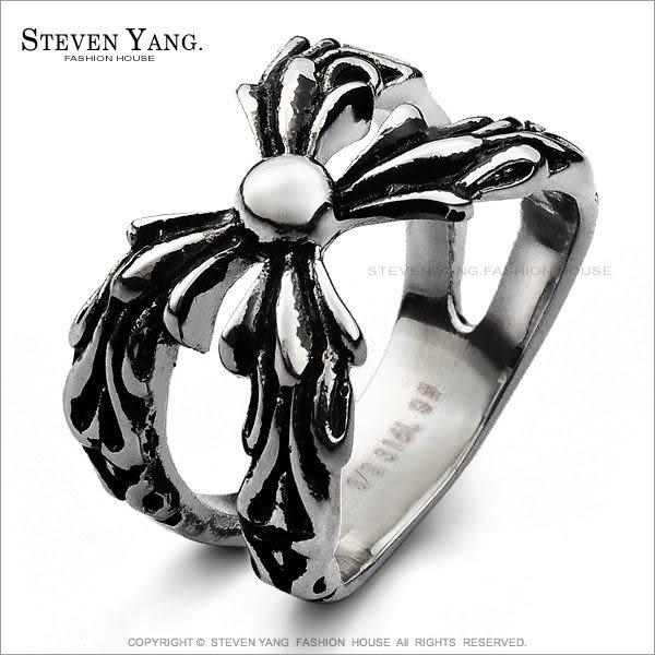 鋼戒指 西德鋼飾「邪惡勢力」送刻字 斜十字 個性潮男