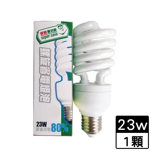 最划算 電子式螺旋省電燈泡-黃光(23W)【愛買】