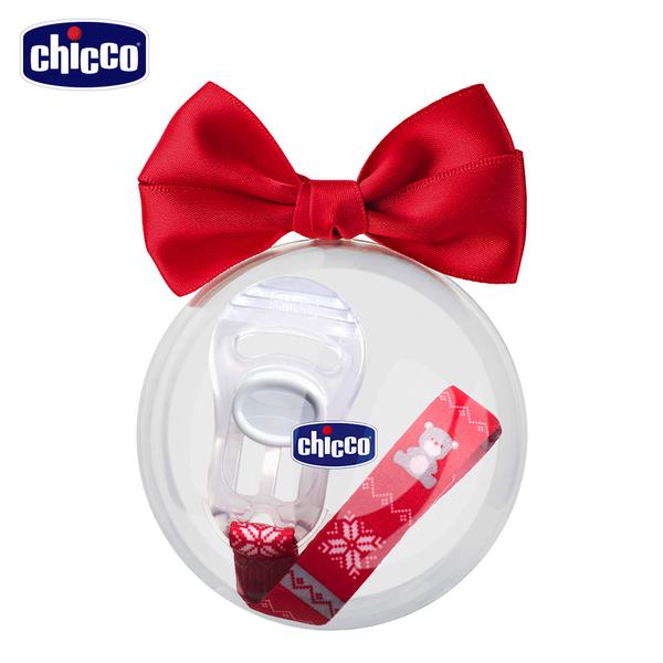 chicco-限定版奶嘴夾鏈