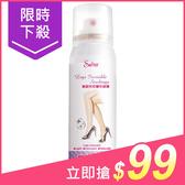 Softer 舒芙特 美腿無瑕隱形絲襪(75ml)【小三美日】原價$139