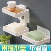 雙層肥皂盒瀝水免打孔衛生間大號裝洗衣罩可愛個性創意香皂置物架