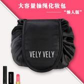 懶人化妝包便攜大容量抽繩洗漱包多功能簡約收納包韓國 喵小姐
