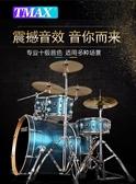 香港TMAX成人兒童考級專業架子鼓初學者入門演奏爵士 YYJ 麻吉好貨