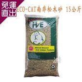 MJ ECO CAT 100%南非純松木砂15公斤 X 1包【免運直出】