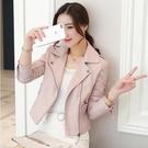 風衣 女士皮衣女短款秋季韓版修身顯瘦機車PU水洗皮薄款夾克外套小西裝
