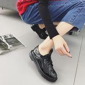 復古時尚英倫風小皮鞋 圓頭厚底漆皮百搭休閒鞋《小師妹》sm1569