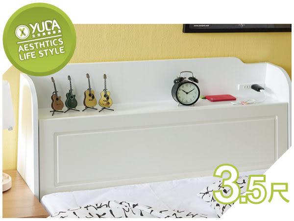 床頭箱【YUDA】 英式小屋 貼心插座設計 純白色 3.5尺 單人 床頭箱 / 床頭櫃 J8S 39-1