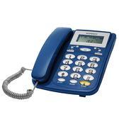 旺德 來電顯示電話 WD-7002【康鄰超市】