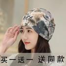 帽子女式春夏季薄款套頭帽透氣光頭堆堆帽月...