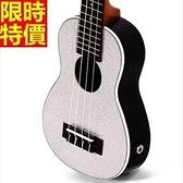 烏克麗麗ukulele-閃鑽21吋雲杉木合板四弦琴樂器3色69x35【時尚巴黎】