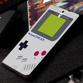 Sony Xperia C5 Ultra E5553 手機殼 硬殼 遊戲機