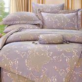 ✰加大 薄床包兩用被四件組✰ 100%純天絲《艾曼妮》