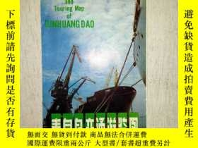 二手書博民逛書店罕見秦皇島交通遊覽圖Y23435 中國地圖出版社 出版1987