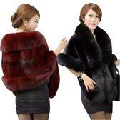媽媽披肩外套女秋冬季外搭婚禮斗篷式皮草狐貍毛水貂旗袍披肩外披 ▷卡米◁