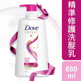 DOVE 多芬精準修護洗髮乳680ml_聯合利華