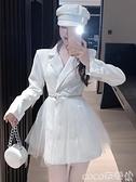 網紗連身裙 秋冬季2021年新款氣質拼接網紗小個子長袖西裝連身裙時尚潮流女裝 coco