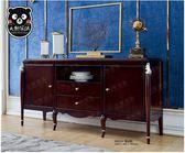【大熊傢俱】KFD 6601 歐式 輕奢華 典雅 新古典 餐邊櫃 收納櫃 餐廳 碗盤櫃 胡桃