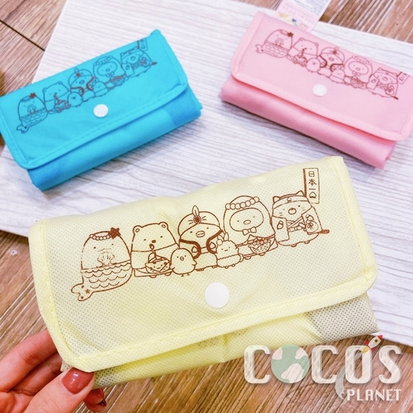 正版 角落生物 直式不織布摺疊購物袋 手提袋 收納袋 購物袋 環保購物袋 黃色款 COCOS DK280