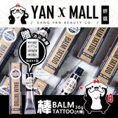 贈-冰沁凍膜|棒 BALM TATTOO 刺青紋身後保養聖品 台灣專屬包裝 (30g/條)【妍選】