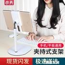 手機桌面懶人支架可調節支座pad平板電腦...
