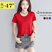 素T--休閒舒適素面寬鬆修身百搭顯瘦經典圓領短袖T恤(黑.紅.藍L-3L)-T361眼圈熊中大尺碼◎