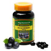 營養生活-阿莎伊果Acai巴西紫莓軟膠囊60粒/瓶/美國原裝進口