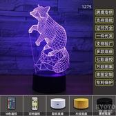 3d小夜燈創意亞克力裝飾氛圍臺燈藍牙音響夜燈led遙控床頭燈 京都3C