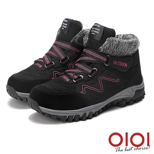雪靴 心暖益足機能保暖休閒短靴(黑) *0101shoes【18-1810bk】【現+預】