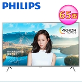 送基本安裝【Philips 飛利浦】65型 4K HDR多媒體液晶顯示器 65PUH6003+視訊盒