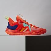 Adidas Harden Stepback 2 男 橘 網布 包覆 彈性 籃球鞋 FZ1077