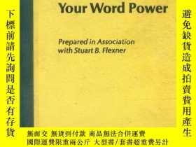 二手書博民逛書店How罕見to Increase Your Word Power