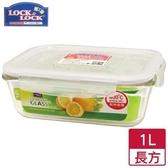 樂扣樂扣 耐熱玻璃保鮮盒-綠長方(1L)【愛買】
