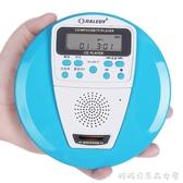便攜CD機-格雷迪CD機播放器便攜式學生英語cd播放機隨身聽光碟光盤機播放  YJT  喵喵物語