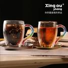 玻璃杯 創意12星座鉆石杯子隔熱雙層杯帶蓋勺七彩鉆石水杯家用咖啡杯 限時優惠 極速出貨