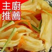 佳佳涼拌鴨掌1包(1kg/包)【愛買冷凍】
