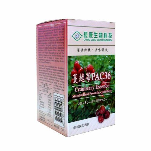 【長庚生技】蔓越莓PAC36 口含錠 x3瓶(60顆/瓶)_送保健贈品x1件