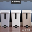 自動抽換袋子20升垃圾桶家用特大號容量客餐廳廚房商用帶蓋衛生桶 qf33121【MG大尺碼】