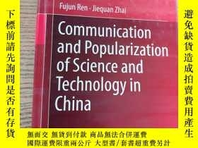 二手書博民逛書店Communication罕見and Popularizatio