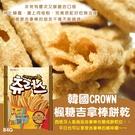韓國CROWN楓糖吉拿棒餅乾84g