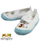 日本月星 MoonStar 白/藍色 冰雪奇緣 舒適學生鞋 帆布膠底室內鞋 NO.R0939